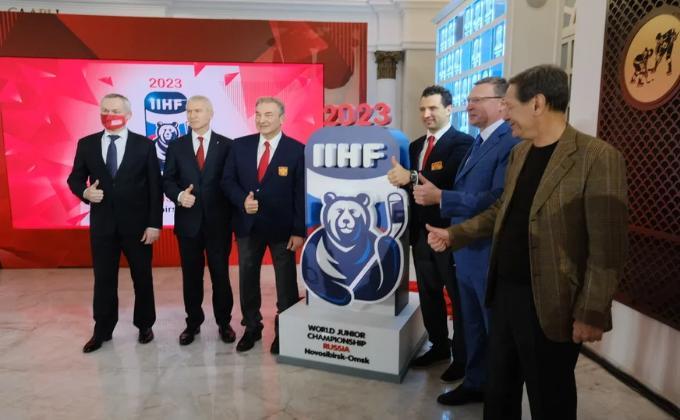 Официальный логотип МЧМ—2023 по хоккею представили в Москве