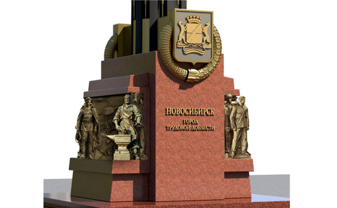 Жителей Новосибирской области приглашают выбрать лучший проект стелы «Город трудовой доблести»