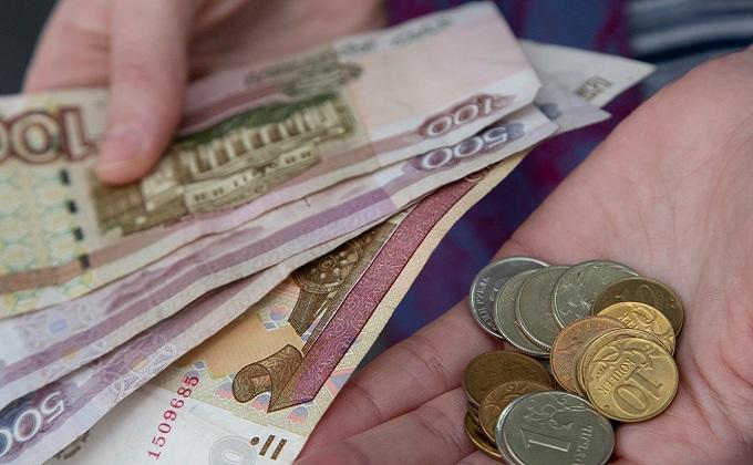 Последние выплаты-2020: какого числа и сколько