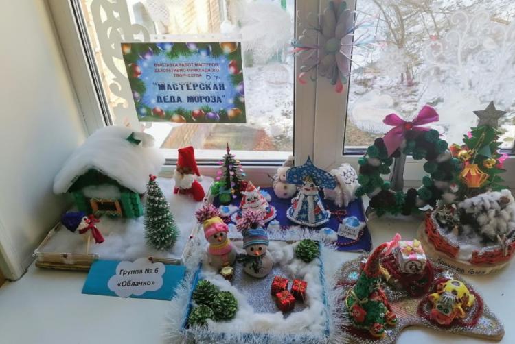 Дошкольники Владивостока готовятся к Новому году