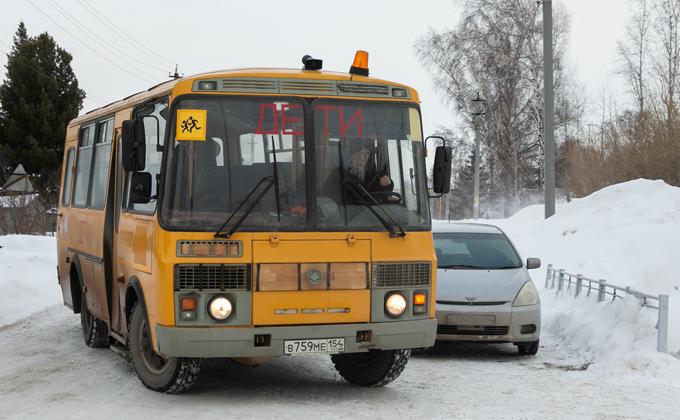 Детей перестали возить в школы Новосибирской области
