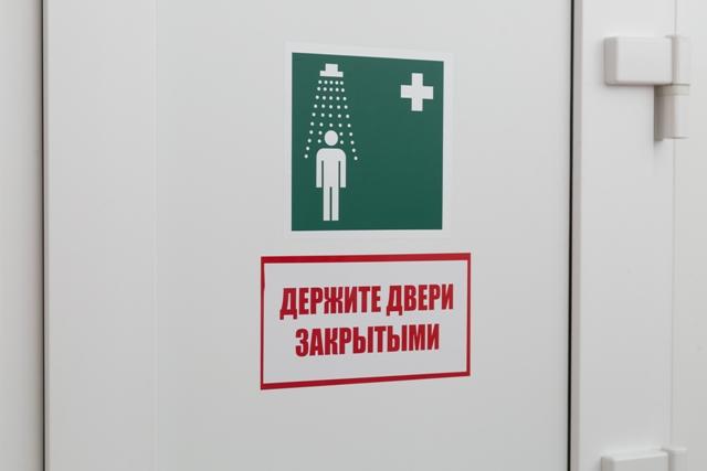 Нарушения санитарных норм обнаружили у арендаторов ТРК «Сибирский молл»