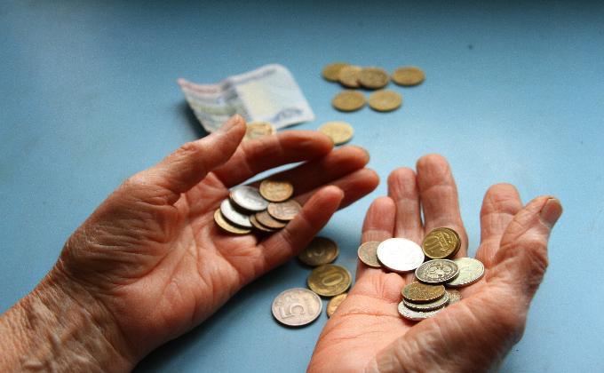 Почта России извинилась за кражу пенсии