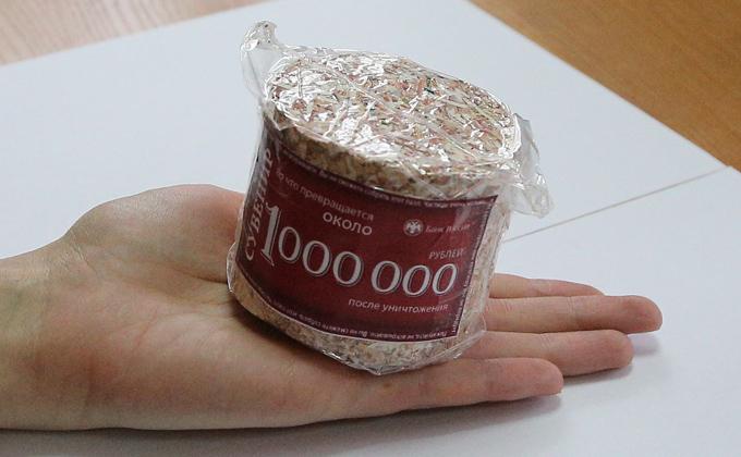 Миллион рублей в ладони – как уничтожают ветхие деньги