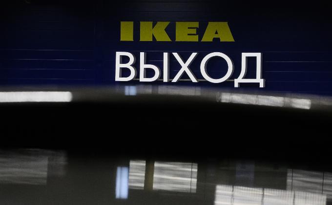 Полмиллиона рублей просит с ИКЕА жительница Новосибирска