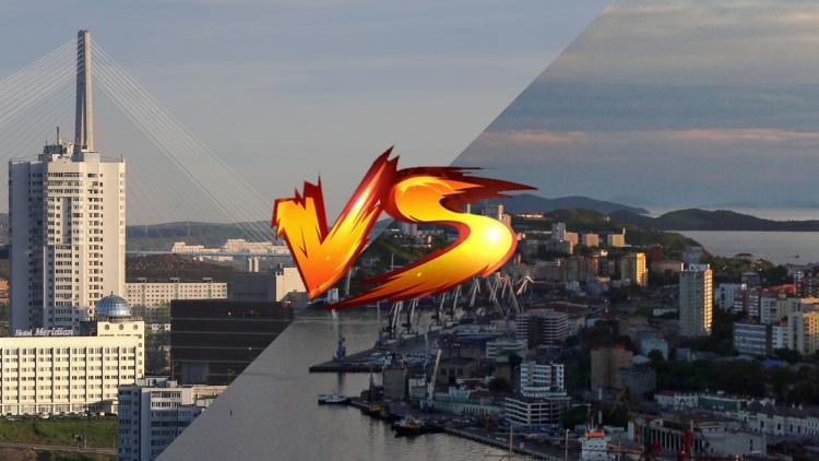 Чуркин vs Эгершельд: владивостокцы решают в сети, какой район хуже
