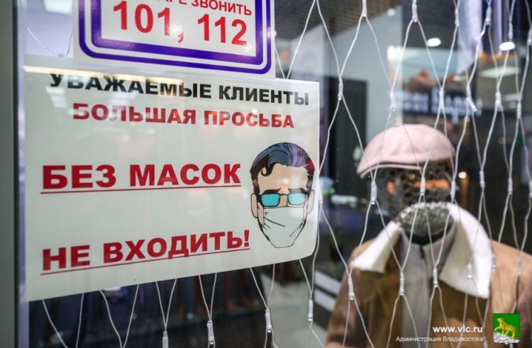 Соблюдение мер профилактики COVID-19 проверяют в ТЦ Владивостока