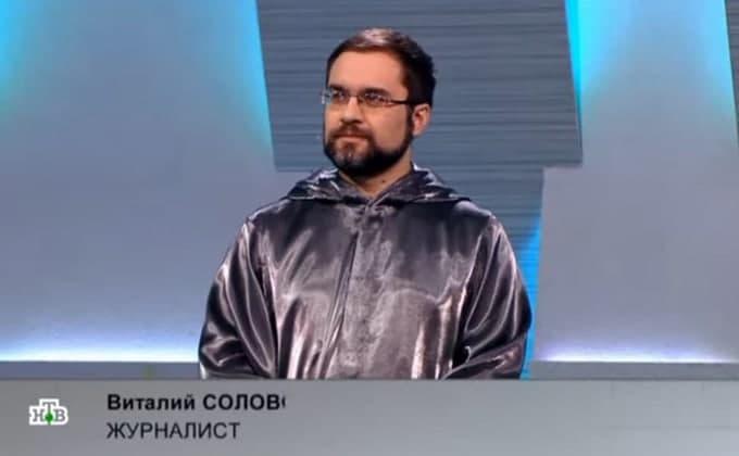 Журналист из Новосибирска проиграл инженеру из Самары в шоу «Своя игра»