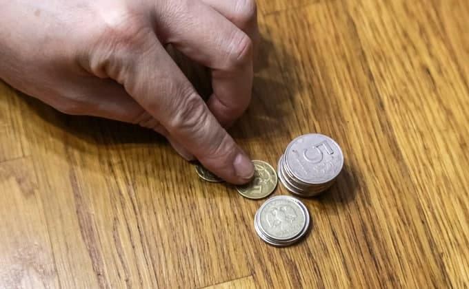 Новосибирцы не видят свои долги на сайте Госуслуги