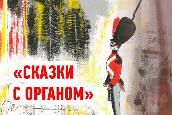 Афиша на выходные: куда пойти в Челябинске 21-22 февраля