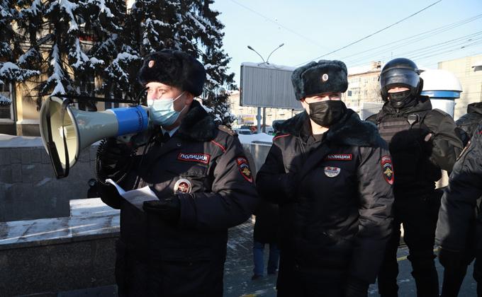 Полиция Новосибирска призывает не поддаваться на провокации