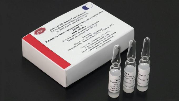 Массовое производство вакцины «ЭпиВакКорона» начали в новосибирском центре «Вектор»