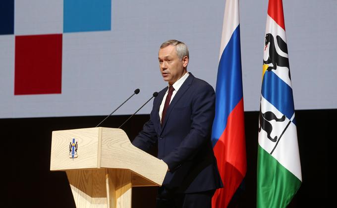 Андрей Травников вошел в топ-20 эффективных руководителей российских регионов