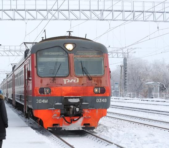 Расписание электричек меняют в Новосибирске к 23 февраля
