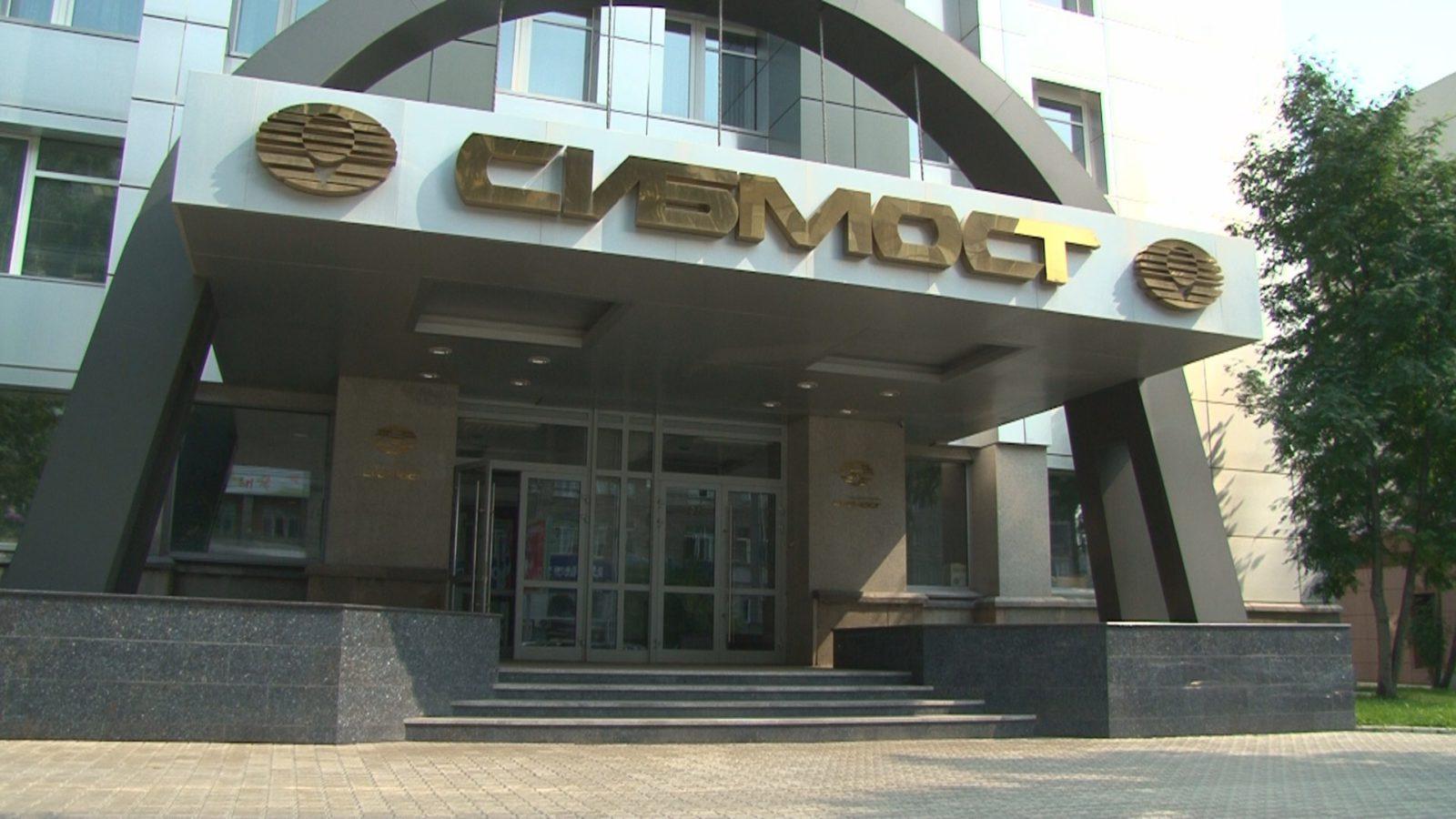 Экс-владельцу «Сибмоста» списали долг в 21 млн рублей