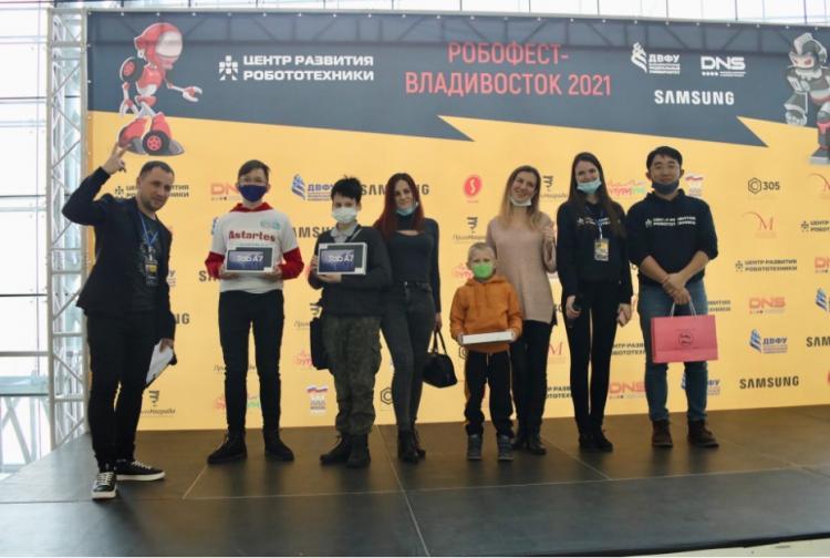 Во Владивостоке определили лучших робототехников Дальнего Востока