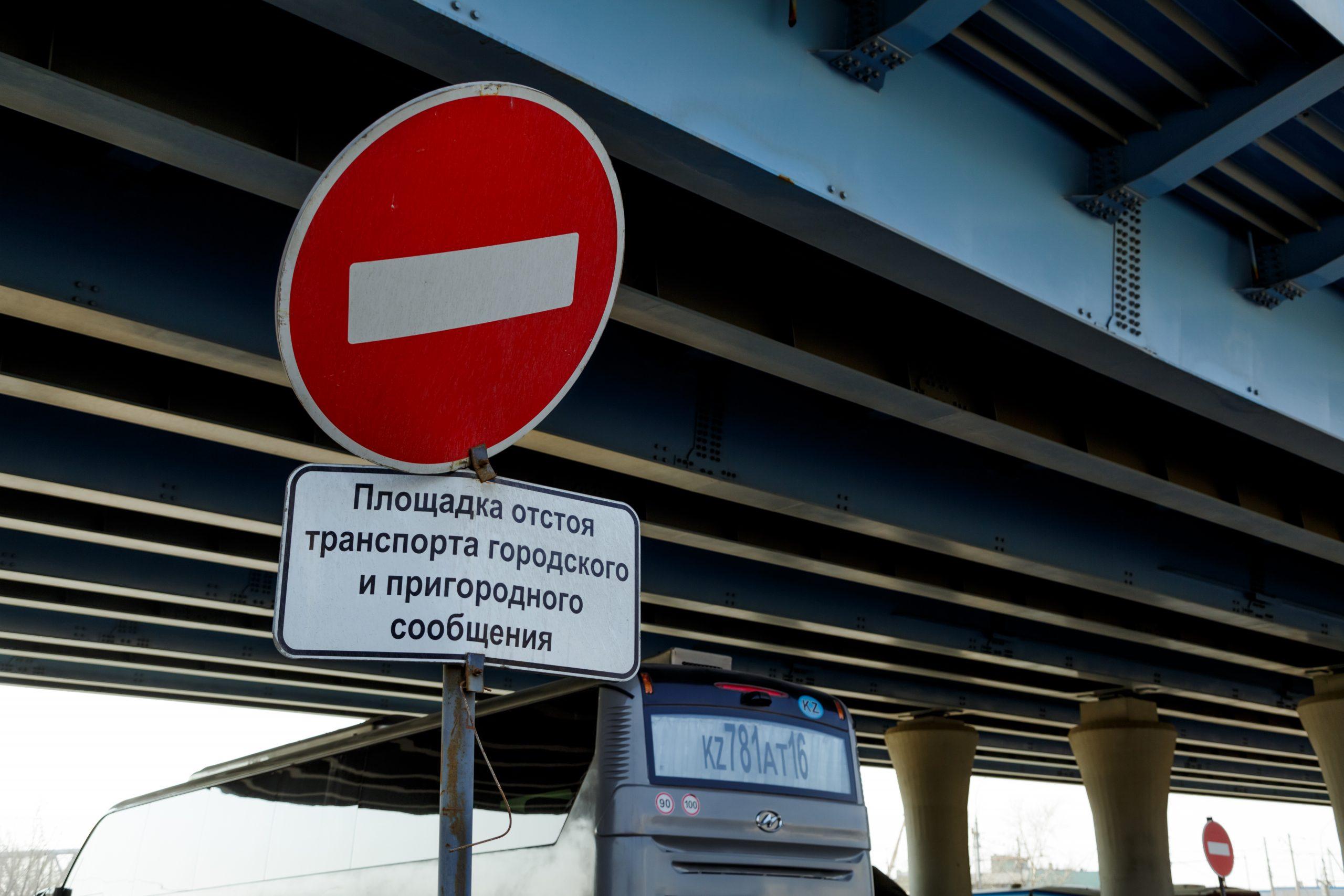 Автобус с пассажирами угнали в Новосибирской области