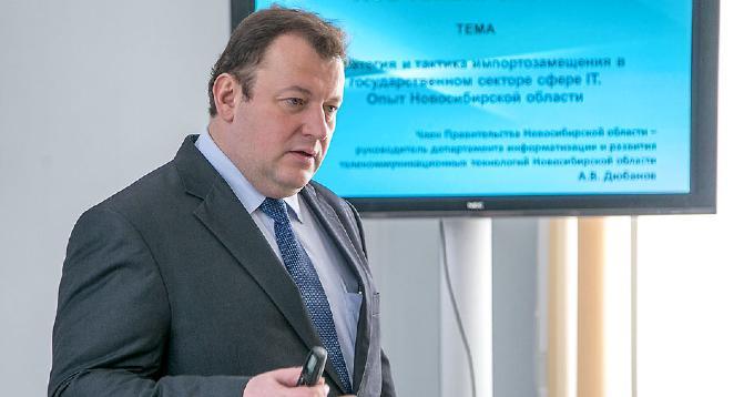 Минцифра региона не согласна с решением комиссии УФАС