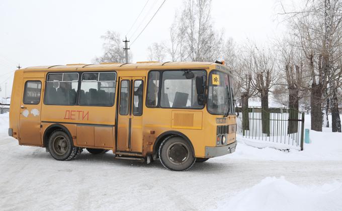 С поломкой школьного автобуса разбираются в правительстве региона