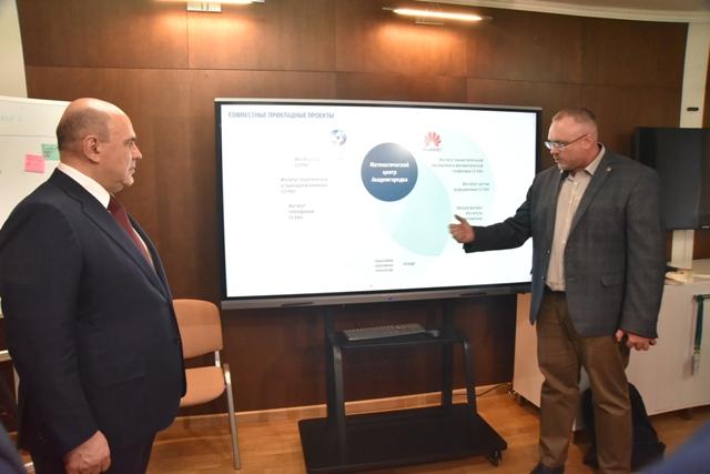 Премьер-министр РФ оценил работу Математического центра в Академгородке