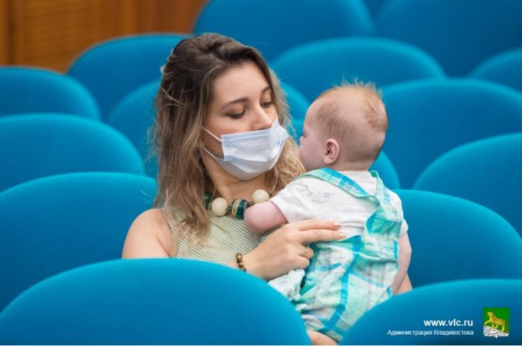 Во Владивостоке стартует прием заявок на участие в конкурсе «Семья года»