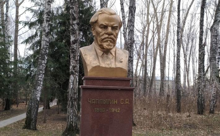 Как Новосибирск отмечает День космонавтики-2021