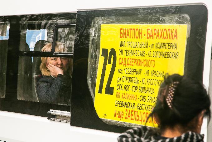 Прокуратура заинтересовалась водителями маршруток,  игнорирующих пассажира без ног