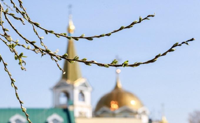 Кадровые перестановки в РПЦ коснулись Новосибирской митрополии