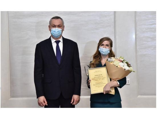 Назван «Учитель года 2021» в Новосибирской области