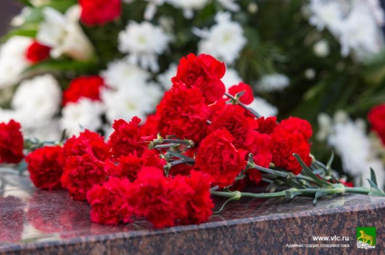 В воскресенье во Владивостоке почтят память узников фашистских концлагерей