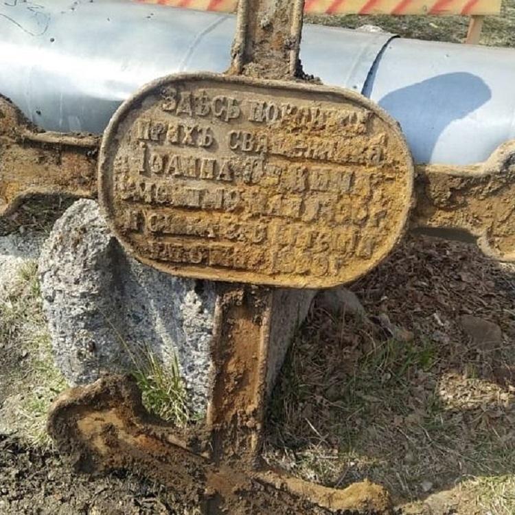 В Приморье при строительстве стадиона нашли могилу священника 19 века