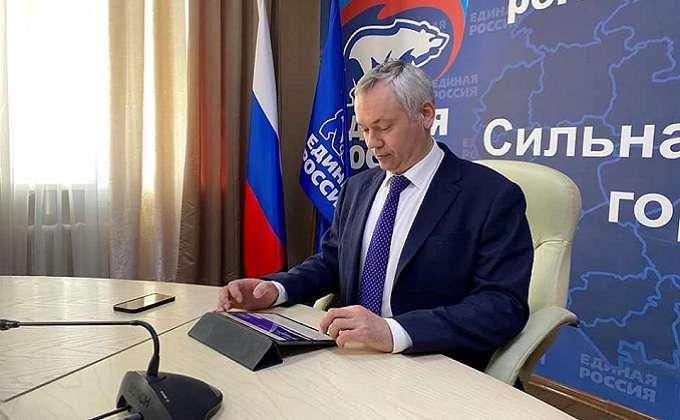 Губернатор Андрей Травников принял участие в предварительном голосовании «Единой России»