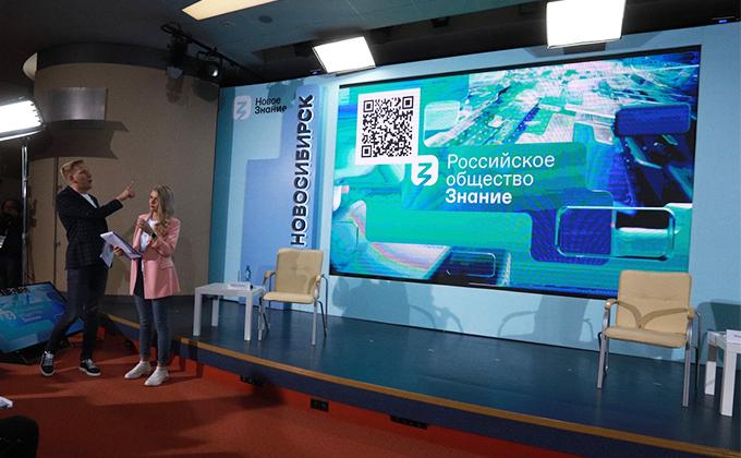 Инфраструктуру «мегасайенс» обсудили на марафоне «Новое Знание» в Новосибирске