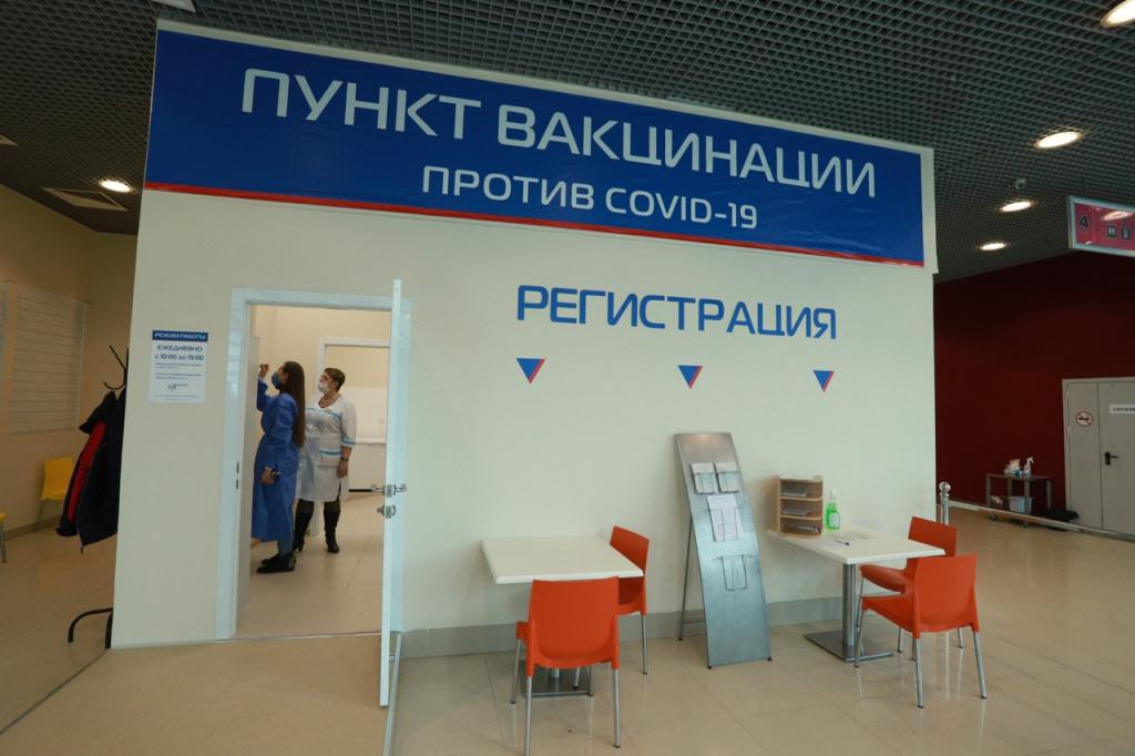 Режим работы пунктов вакцинации в ТЦ Новосибирска – как получить прививку от COVID-19