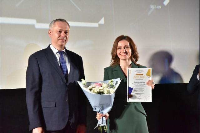 Журналистам вручили премию «Литера» 2021: список награжденных