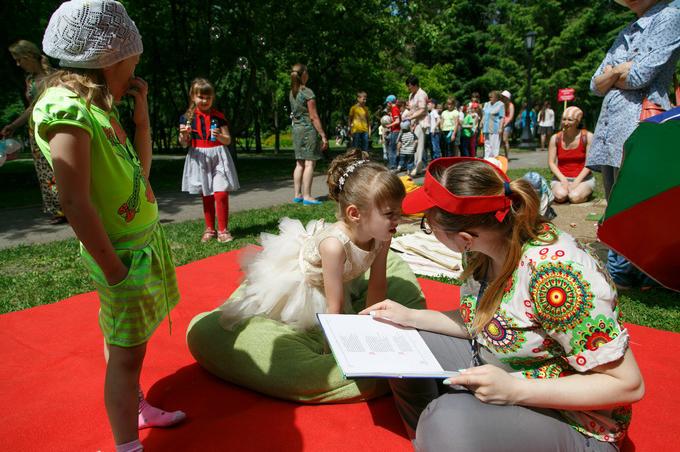 День защиты детей-2021: полная программа праздника в Новосибирске