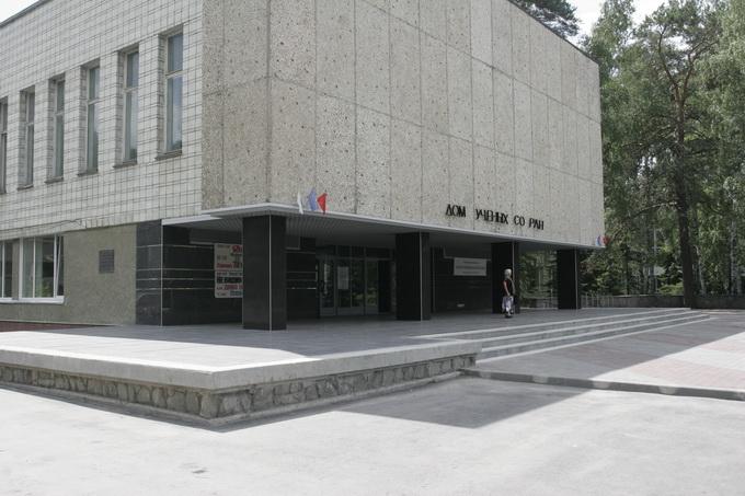 Просветительский марафон «Новое Знание» пройдет в Новосибирске