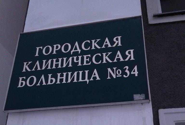 С опережением сроков строят новый корпус больницы №34 в Новосибирске