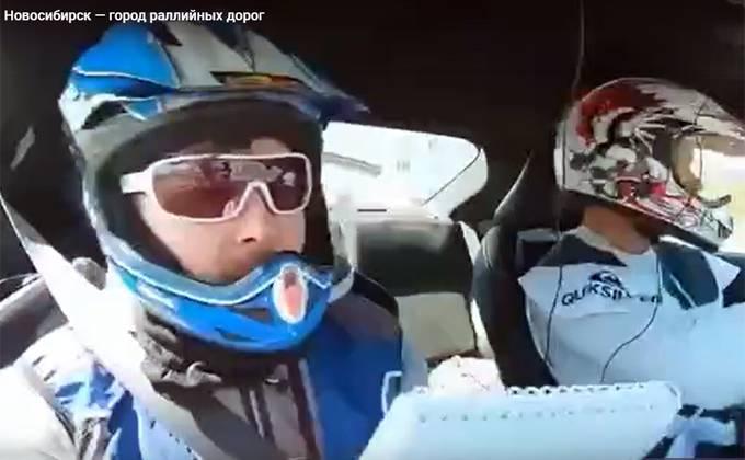 Видеоролик «Новосибирск – город раллийных дорог» насмешил горожан