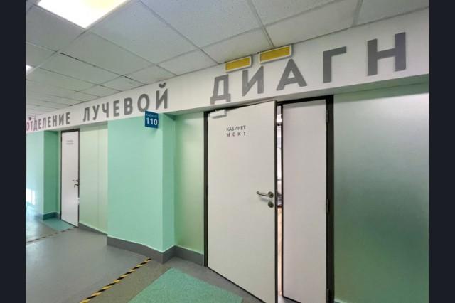 Первый государственно-частный онкоцентр открыли в Академгородке