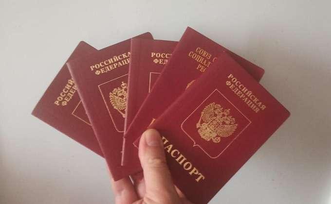 В РФ меняются правила выдачи загранпаспортов с 30 мая