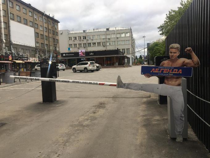 Шлагбаум с боевым приемом появился в центре Новосибирска