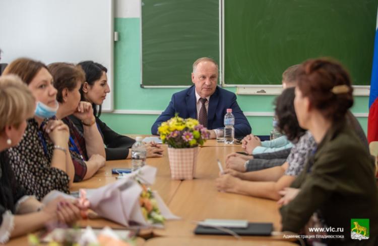 Глава Владивостока встретился с педагогами и учащимися школы №17