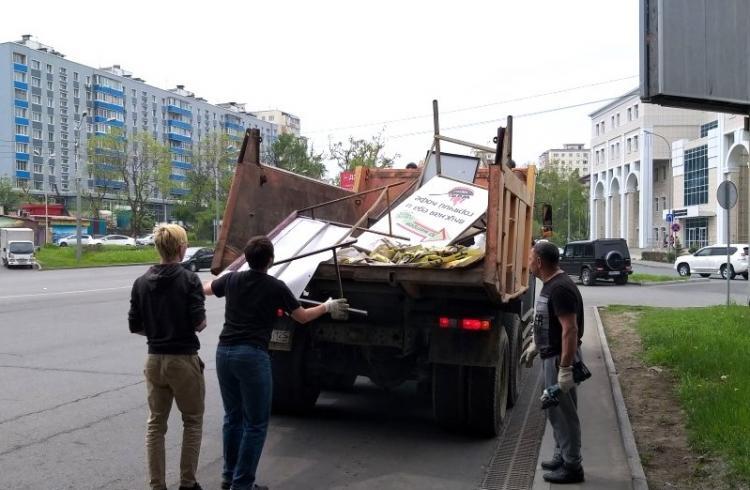 Незаконные рекламные объекты продолжают убирать с улиц Владивостока
