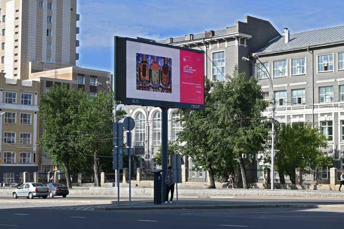 Город-галерея: картины вместо рекламы появились на билбордах в Новосибирске