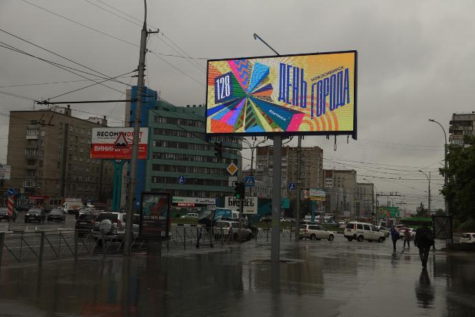День города Новосибирска в 2021 году – какого числа
