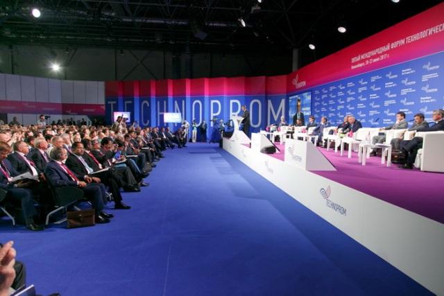 Названы меры противовирусной безопасности на «Технопроме-2021» в Новосибирске