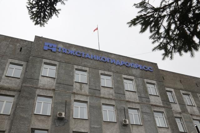 Иск о банкротстве подал новосибирский завод «Тяжстанкогидропресс»