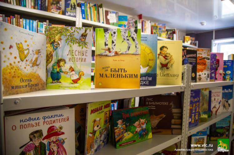 Лето в библиотеке: чем занять ребенка во время каникул