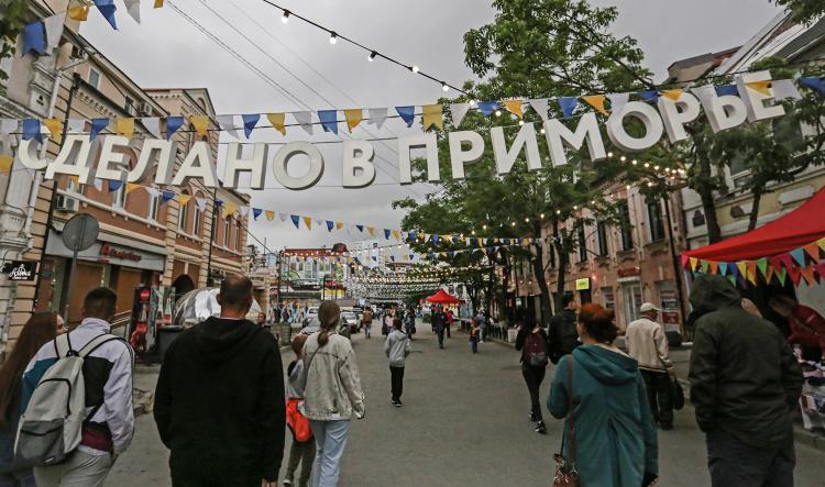 Фестиваль «Сделано в Приморье» открылся во Владивостоке